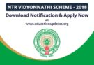 NTR Vidyonnathi Scheme 2018 - Eligibility Criteria, Notification & Online Application