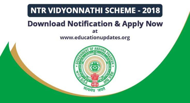 NTR Vidyonnathi Scheme 2018 - Eligibility Criteria, Notification & Online Application