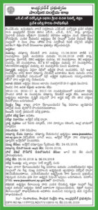 NTR-Vidyonnathi-Scheme-Notification-2018-download