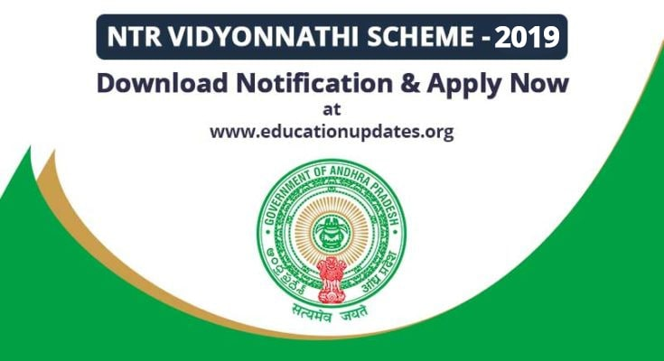 NTR Vidyonnathi Scheme Notification 2019