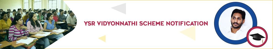YSR Vidyonnathi Scheme Notification