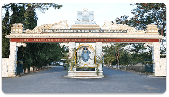 Sri Krishnadevaraya University Entrance