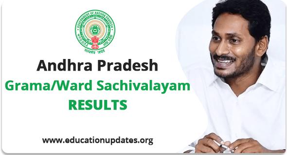 AP-Grama-Ward-Sachivalayam-Results