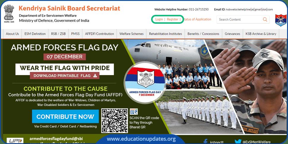 PM-Scholarship-Scheme-Application