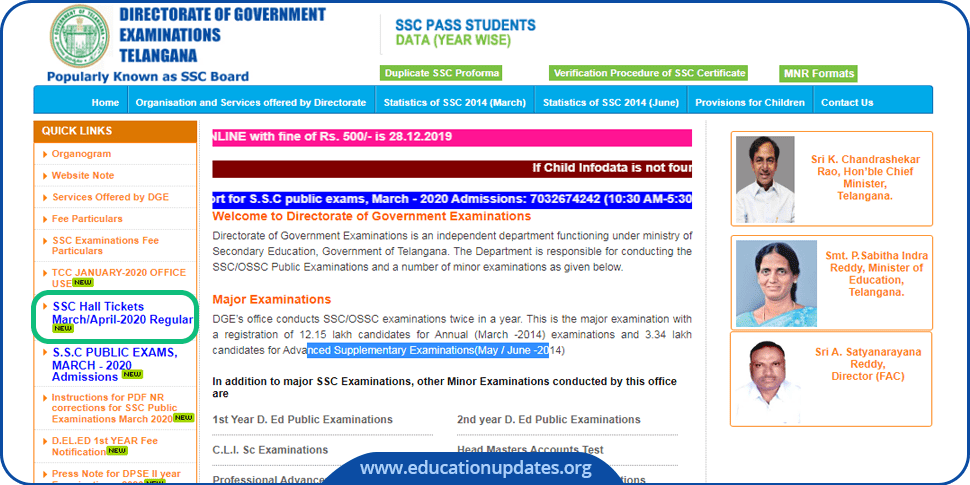 TS-SSC-Hall-Tickets-BSE-Telangana-10th-Class