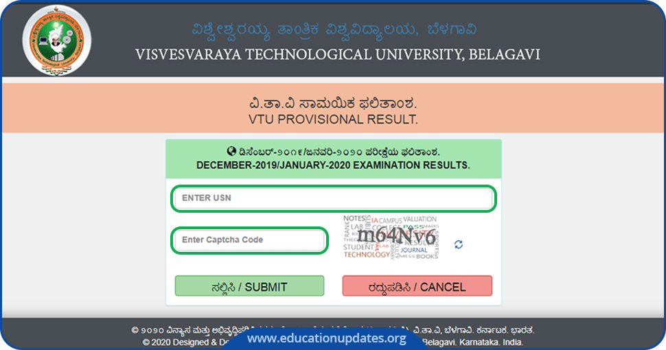 VTU-B-Tech-BE-Results-Download
