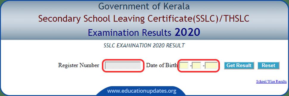 Kerala SSLC Exam Results 2020