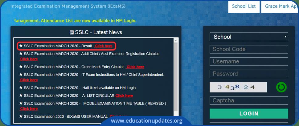 Kerala SSLC Exam Results