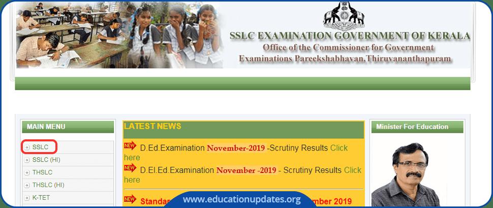 Kerala SSLC Results