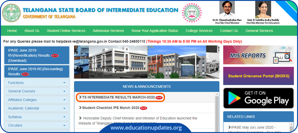 TS-Inter-1st-Year-Results-2020