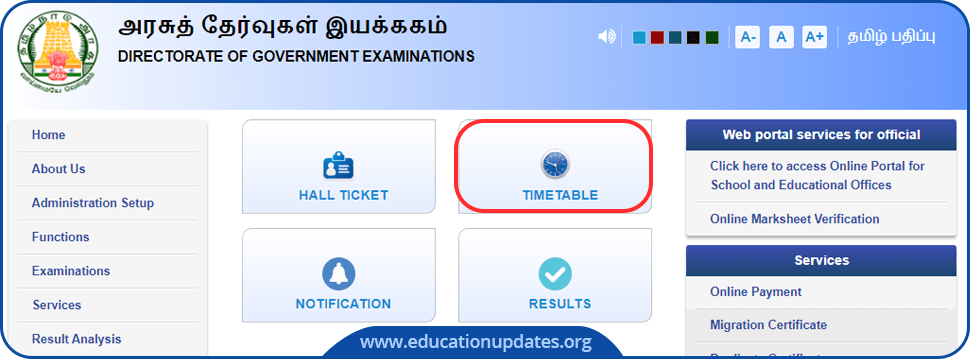 Tamil Nadu 10th Public Exam New Time Table 2020
