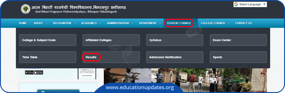 Bilaspur University Result
