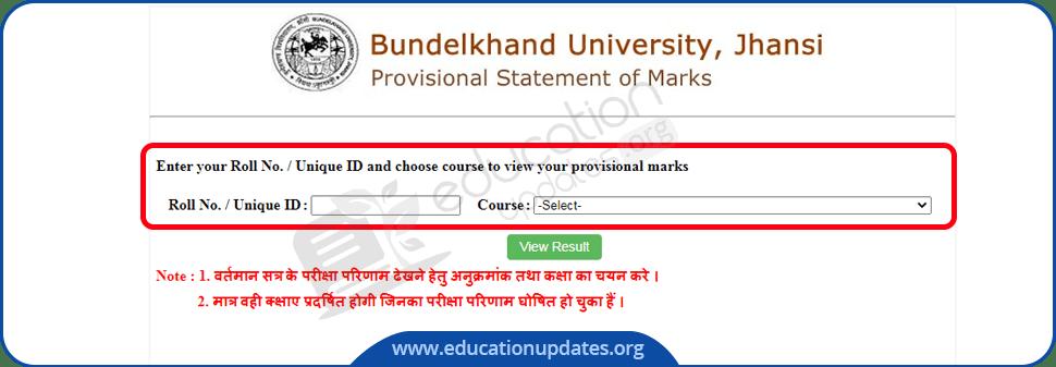 Bundelkhand University Jhansi Result