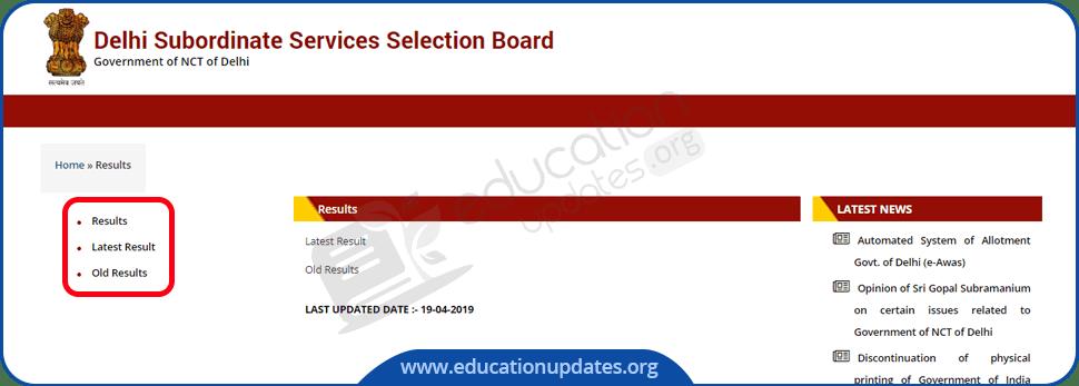 DSSSB Latest Results
