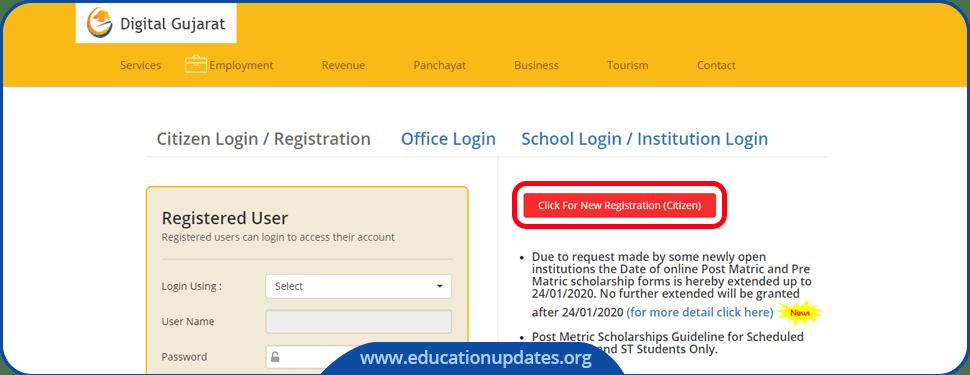 Digital Gujarat Scholarship Application Form