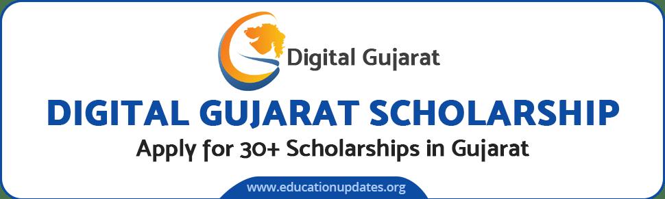 Digital Gujarat Scholarship 2020