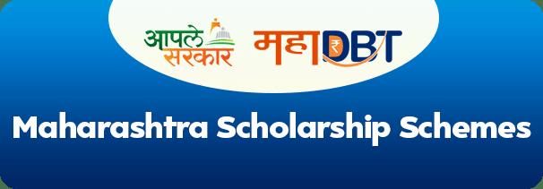 Maharashtra Scholarship Maha DBT