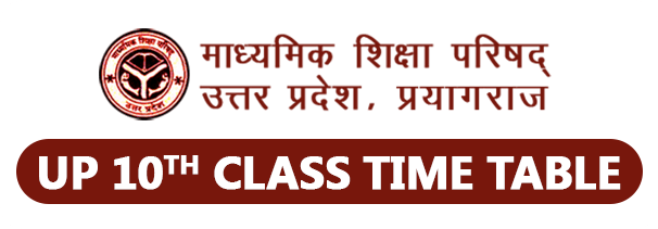 UP 10th Class Time Table